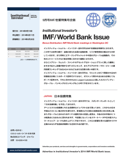 Institutional Investor`s IMF/ World Bank Issue