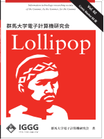 Lollipop vol.2 PDFデータ