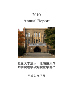 Annual Report 2010(5MB)
