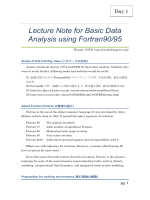 Lecture Note for Basic Data Analysis using Fortran90/95 - SEIB-DGVM