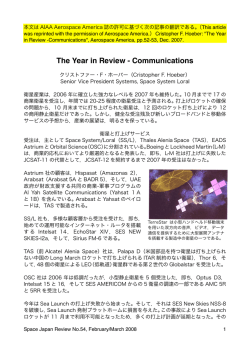 Communications - Space Japan Review