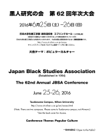 Program the 62nd Annual Conference in Chiba, Japan on June 25