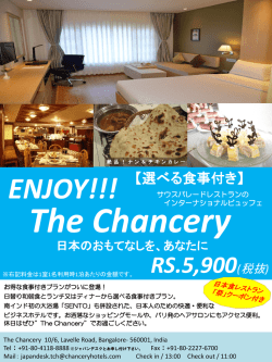 SPA MARRY ROSE THE CHANCERY