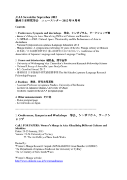 September 2012 - The Japanese Studies Association of Australia