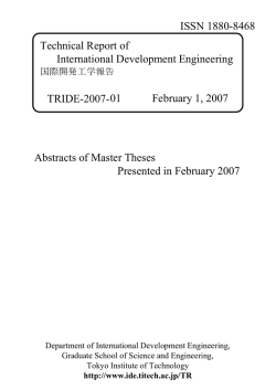 Abstracts of Master Theses Presented in February 2007
