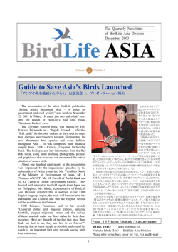 Guide to Save Asia`s Birds Launched