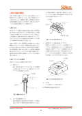 LED の基本構造 - Stanley Electronic Components