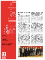 2013年136号 - UNI Global Union Blogs