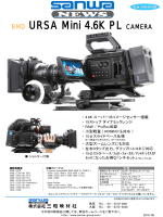 BMD URSA Mini 4.6K PL CAMERA