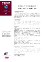 RACE DAY INFORMATION MARATONA DI ROMA 2013