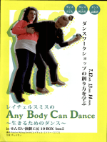dy Can Dance