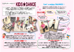 Let`s enjoy DANCE