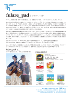 fulare_pad is