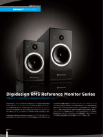 Digidesign RMS Reference Monitor Series