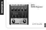 RPT-1 Nova Repeater Manual 日本語