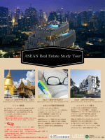 ASEAN Real Estate Study Tour
