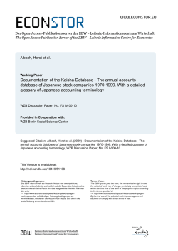Documentation of the Kaisha-Database. The annual