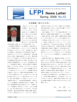 NEWS LETTER No.43