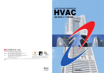 phe_for_hvac(japanese).