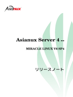 2.1 Asianux Server 4 == MIRACLE LINUX V6 SP3