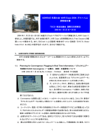 ASHARE・AHR Expo視察報告書