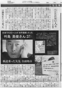 Page 1 第3種郵便物認可) % 法 成崎探すと、今度は「水牛な 家 だった