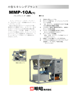 PDFカタログはこちらから - KOKEN BORING MACHINE CO.,LTD.