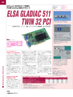 Elsa Gladiac 511 Twin32 PCI