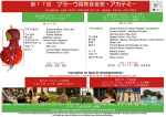 Japonais.Académies 2016-revised-DT