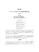 櫛形山所要時間マップ(PDF形式)