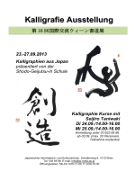 SHODO AUSSTELLUNG - Connecting Culture Austria