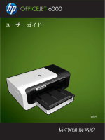 HP Officejet 6000 (E609) Printer